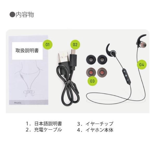 ワイヤレス イヤホン Bluetooth 5.0 高音質 長時間 軽量 防滴 iPhone Android SDカード スポーツ ランニング|arakawa5656|12