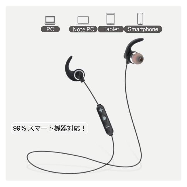 ワイヤレス イヤホン Bluetooth 5.0 高音質 長時間 軽量 防滴 iPhone Android SDカード スポーツ ランニング|arakawa5656|06