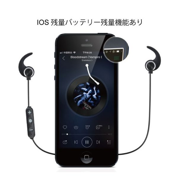 ワイヤレス イヤホン Bluetooth 5.0 高音質 長時間 軽量 防滴 iPhone Android SDカード スポーツ ランニング|arakawa5656|07