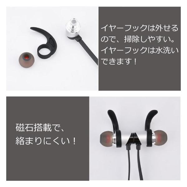 ワイヤレス イヤホン Bluetooth 5.0 高音質 長時間 軽量 防滴 iPhone Android SDカード スポーツ ランニング|arakawa5656|08