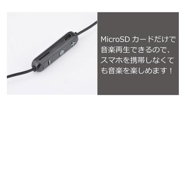 ワイヤレス イヤホン Bluetooth 5.0 高音質 長時間 軽量 防滴 iPhone Android SDカード スポーツ ランニング|arakawa5656|09