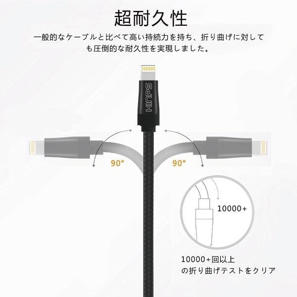 iPhone ライトニングケーブル MFi認証 Apple Lightning 充電ケーブル 高速充電 iPhoneXS MAX iPhoneX iPhoneXR iPhone8 iPhone7 Plus|arakawa5656|03
