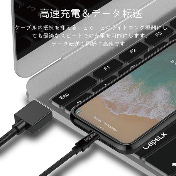 iPhone ライトニングケーブル MFi認証 Apple Lightning 充電ケーブル 高速充電 iPhoneXS MAX iPhoneX iPhoneXR iPhone8 iPhone7 Plus|arakawa5656|04
