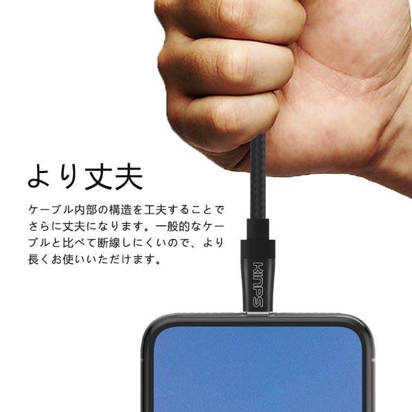 iPhone ライトニングケーブル MFi認証 Apple Lightning 充電ケーブル 高速充電 iPhoneXS MAX iPhoneX iPhoneXR iPhone8 iPhone7 Plus|arakawa5656|05