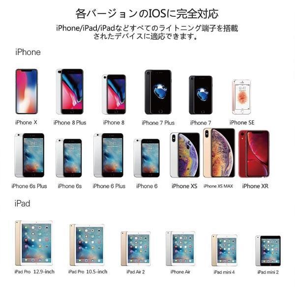 iPhone ライトニングケーブル MFi認証 Apple Lightning 充電ケーブル 高速充電 iPhoneXS MAX iPhoneX iPhoneXR iPhone8 iPhone7 Plus|arakawa5656|06