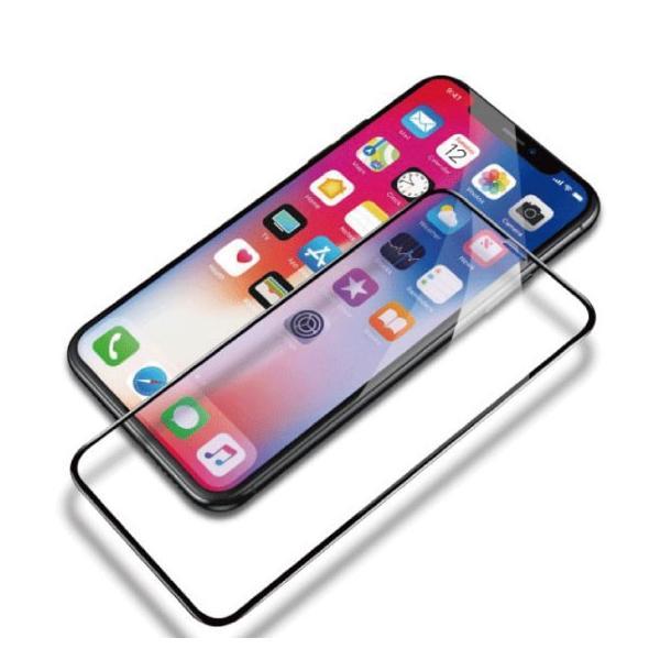 iPhone ブルーライトカット 強化ガラス 保護フィルム iPhoneXR iPhoneXS Max iPhone8 iPhone7 Plus iPhone6s iPhone6|arakawa5656|11