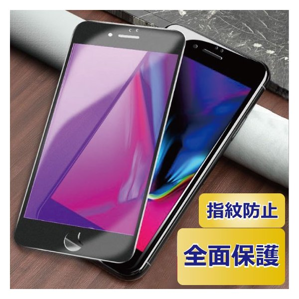 iPhone ブルーライトカット 強化ガラス 保護フィルム iPhoneXR iPhoneXS Max iPhone8 iPhone7 Plus iPhone6s iPhone6|arakawa5656|12