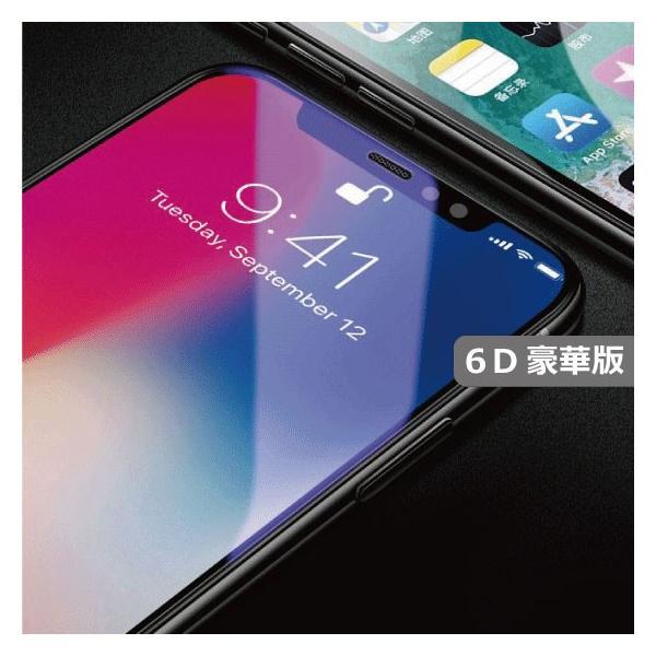 iPhone ブルーライトカット 強化ガラス 保護フィルム iPhoneXR iPhoneXS Max iPhone8 iPhone7 Plus iPhone6s iPhone6|arakawa5656|14