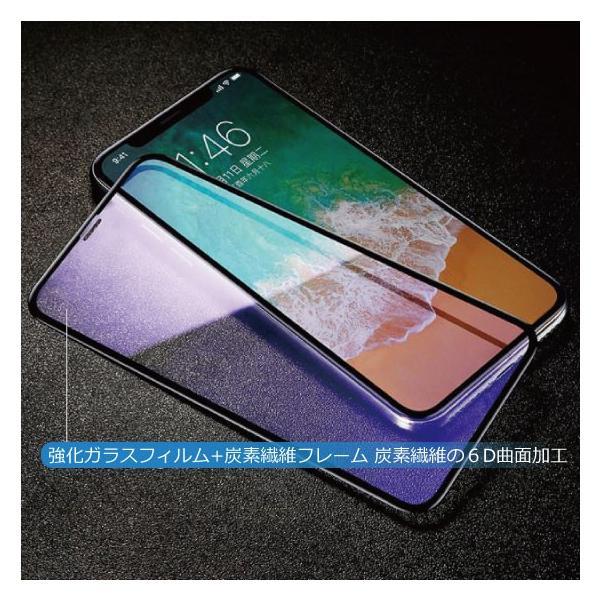 iPhone ブルーライトカット 強化ガラス 保護フィルム iPhoneXR iPhoneXS Max iPhone8 iPhone7 Plus iPhone6s iPhone6|arakawa5656|05