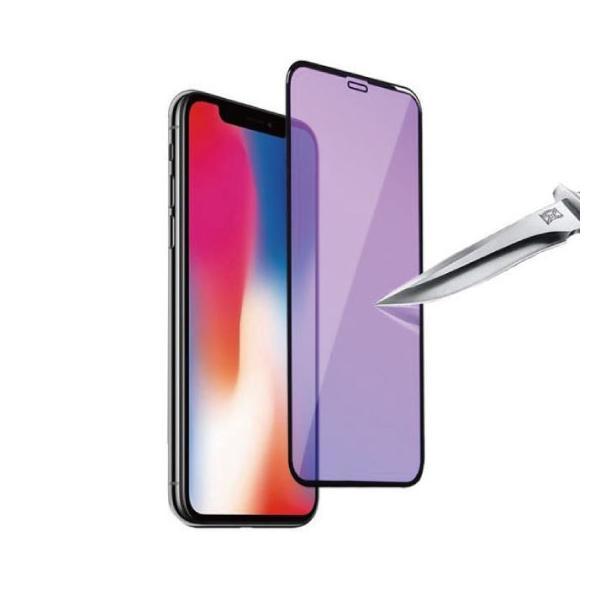 iPhone ブルーライトカット 強化ガラス 保護フィルム iPhoneXR iPhoneXS Max iPhone8 iPhone7 Plus iPhone6s iPhone6|arakawa5656|09