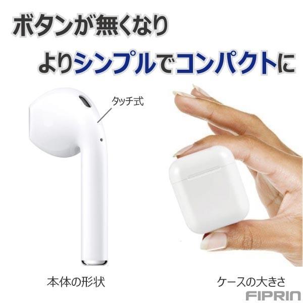 ワイヤレス イヤホン Bluetooth 5.0 tws i17 ステレオ ブルートゥース 最新版iPhone11 iPhoneXS iPhoneXR iPhone8 iPhone7 Android ヘッドセット ヘッドホン|arakawa5656|02