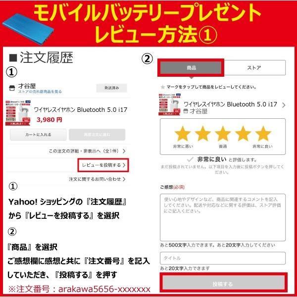 ワイヤレス イヤホン Bluetooth 5.0 tws i17 ステレオ ブルートゥース 最新版iPhone11 iPhoneXS iPhoneXR iPhone8 iPhone7 Android ヘッドセット ヘッドホン|arakawa5656|14