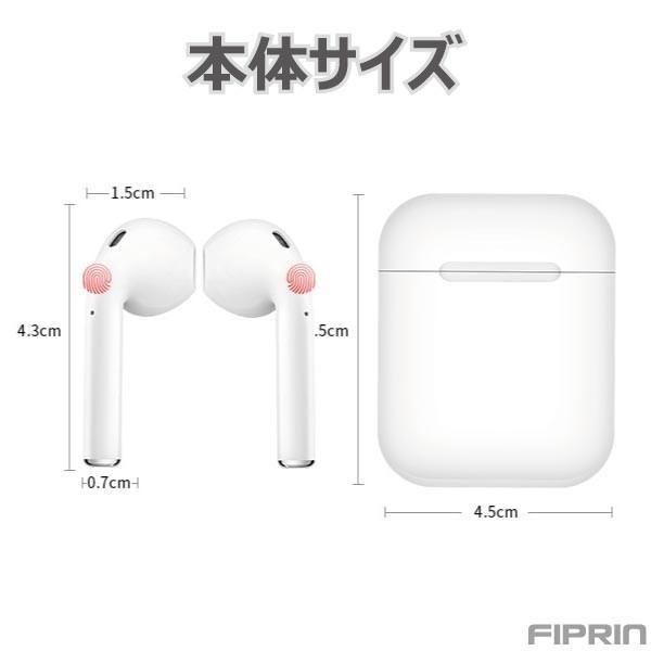 ワイヤレス イヤホン Bluetooth 5.0 tws i17 ステレオ ブルートゥース 最新版iPhone11 iPhoneXS iPhoneXR iPhone8 iPhone7 Android ヘッドセット ヘッドホン|arakawa5656|03