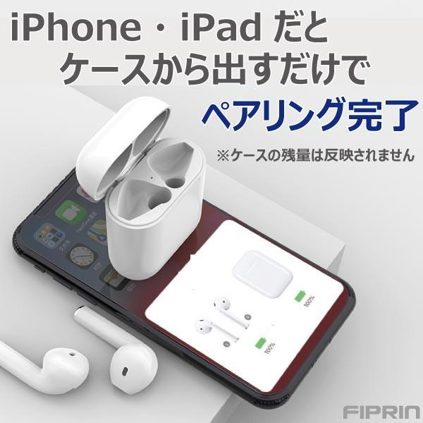 ワイヤレス イヤホン Bluetooth 5.0 tws i17 ステレオ ブルートゥース 最新版iPhone11 iPhoneXS iPhoneXR iPhone8 iPhone7 Android ヘッドセット ヘッドホン|arakawa5656|04