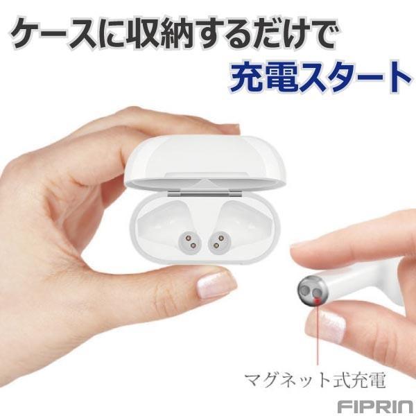 ワイヤレス イヤホン Bluetooth 5.0 tws i17 ステレオ ブルートゥース 最新版iPhone11 iPhoneXS iPhoneXR iPhone8 iPhone7 Android ヘッドセット ヘッドホン|arakawa5656|05