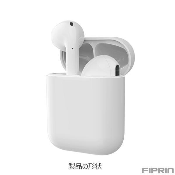 ワイヤレス イヤホン Bluetooth 5.0 tws i17 ステレオ ブルートゥース 最新版iPhone11 iPhoneXS iPhoneXR iPhone8 iPhone7 Android ヘッドセット ヘッドホン|arakawa5656|07