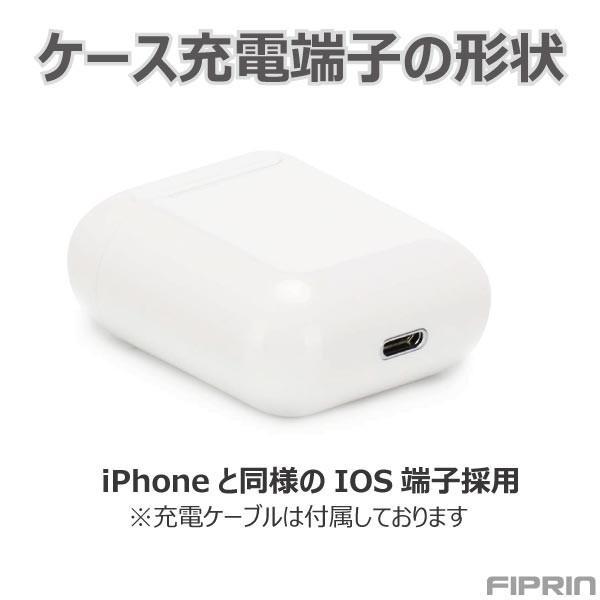 ワイヤレス イヤホン Bluetooth 5.0 tws i17 ステレオ ブルートゥース 最新版iPhone11 iPhoneXS iPhoneXR iPhone8 iPhone7 Android ヘッドセット ヘッドホン|arakawa5656|08