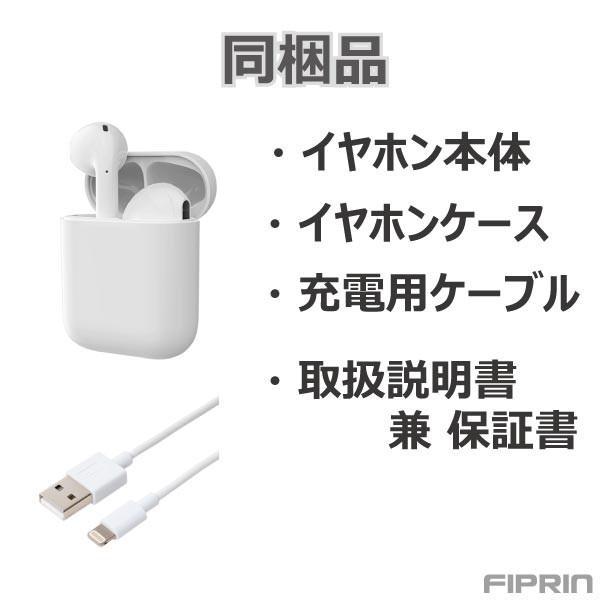 ワイヤレス イヤホン Bluetooth 5.0 tws i17 ステレオ ブルートゥース 最新版iPhone11 iPhoneXS iPhoneXR iPhone8 iPhone7 Android ヘッドセット ヘッドホン|arakawa5656|10