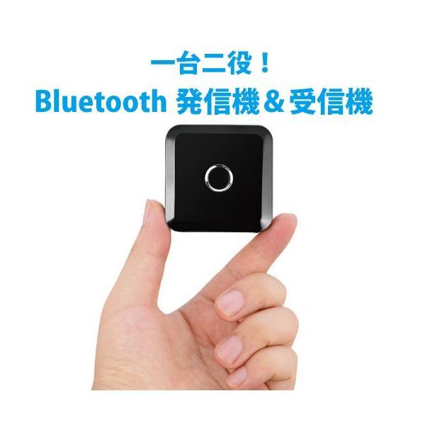 Bluetooth ブルートゥース オーディオ 送信機 受信機 レシーバー トランスミッター 3.5mm端子 iphone android 対応 一台二役 レビューで送料無料 arakawa5656