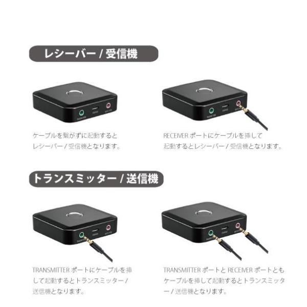 Bluetooth ブルートゥース オーディオ 送信機 受信機 レシーバー トランスミッター 3.5mm端子 iphone android 対応 一台二役 レビューで送料無料 arakawa5656 06
