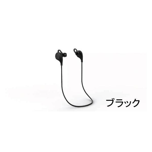 QX01ブルートゥース イヤホン iphone6s iPhone6s Plus iPhone6 android ヘッドセット 軽量 Bluetooth ワイヤレス ヘッドホン スポーツタイプ|arakawa5656|02