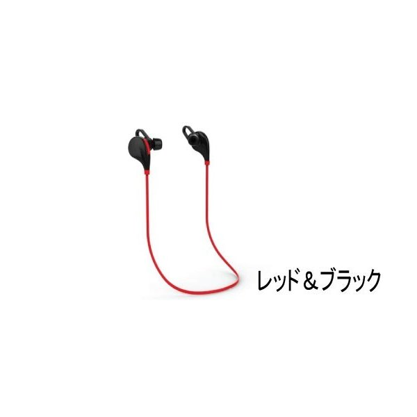 QX01ブルートゥース イヤホン iphone6s iPhone6s Plus iPhone6 android ヘッドセット 軽量 Bluetooth ワイヤレス ヘッドホン スポーツタイプ|arakawa5656|03