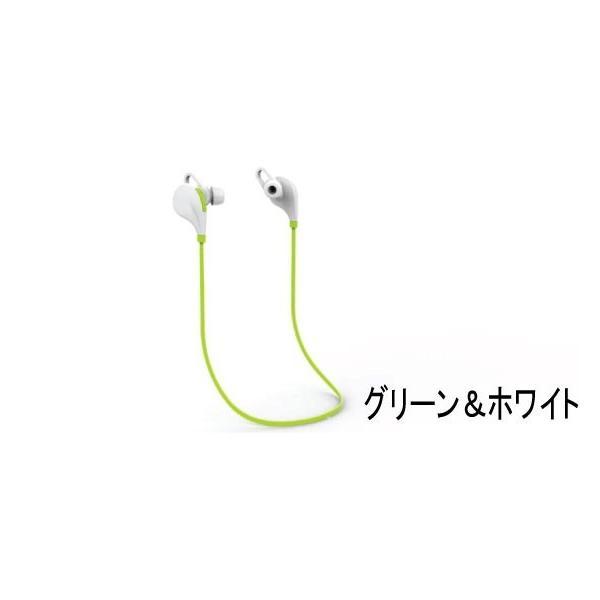QX01ブルートゥース イヤホン iphone6s iPhone6s Plus iPhone6 android ヘッドセット 軽量 Bluetooth ワイヤレス ヘッドホン スポーツタイプ|arakawa5656|06
