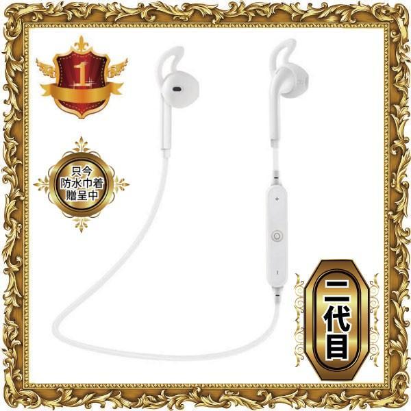 最新版Bluetooth イヤホンS530  iPhone6 iphones iphone7 ヘッドセット 軽量 ワイヤレス ヘッドホン Bluetoothイヤホン隠し型|arakawa5656