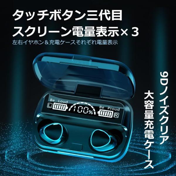 ワイヤレス イヤホン bluetooth 4.1 S6 ブルートゥース オープン記念 iphone6s iPhone7 8 x  Plus android ヘッドセット 軽量 ワイヤレス ヘッドホン|arakawa5656|02