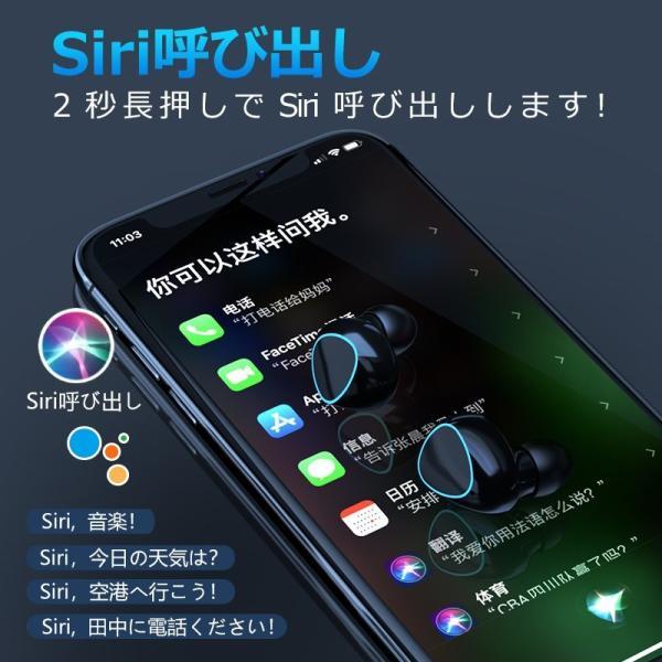ワイヤレス イヤホン bluetooth 4.1 S6 ブルートゥース オープン記念 iphone6s iPhone7 8 x  Plus android ヘッドセット 軽量 ワイヤレス ヘッドホン|arakawa5656|10