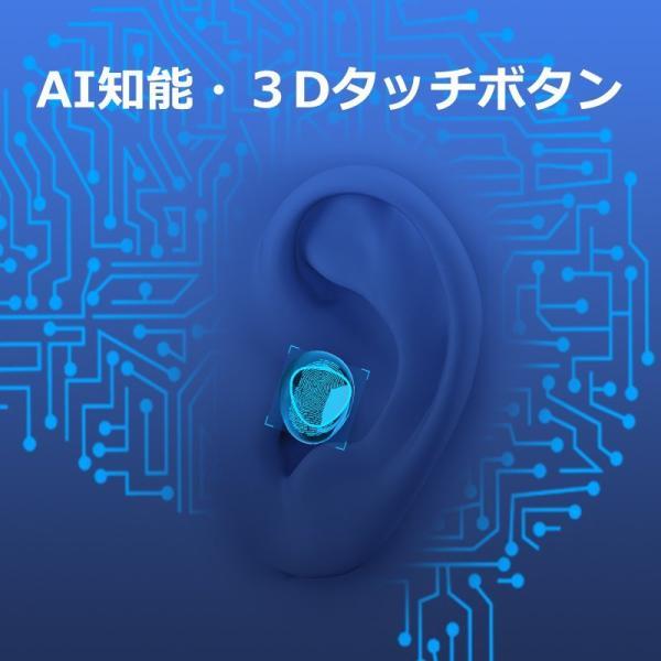 ワイヤレス イヤホン bluetooth 4.1 S6 ブルートゥース オープン記念 iphone6s iPhone7 8 x  Plus android ヘッドセット 軽量 ワイヤレス ヘッドホン|arakawa5656|12