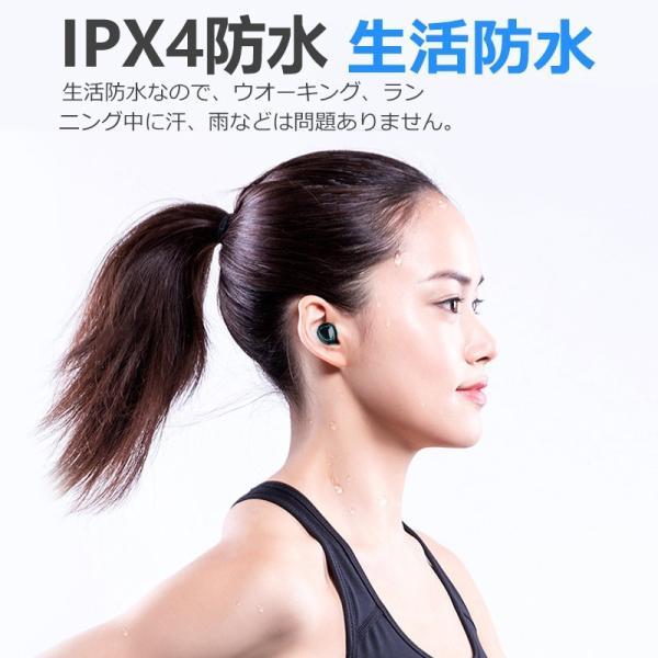 ワイヤレス イヤホン bluetooth 4.1 S6 ブルートゥース オープン記念 iphone6s iPhone7 8 x  Plus android ヘッドセット 軽量 ワイヤレス ヘッドホン|arakawa5656|14