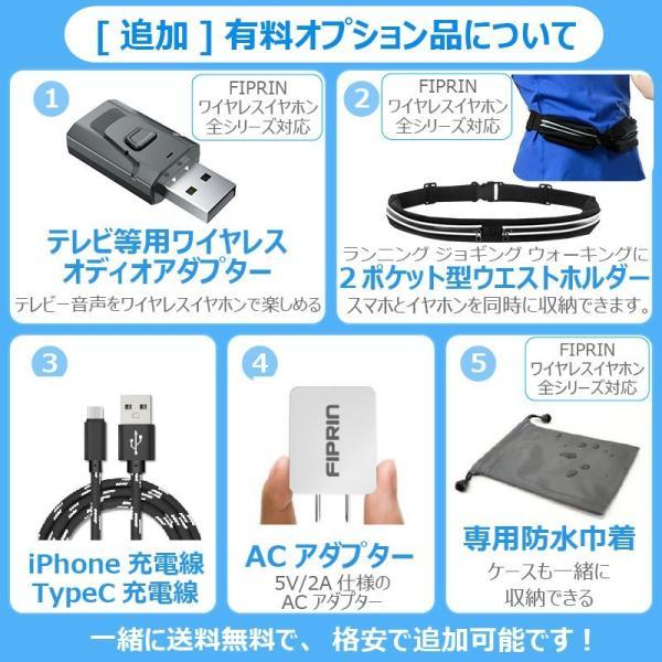 ワイヤレス イヤホン bluetooth 4.1 S6 ステレオ 高音質 スポーツ ブルートゥース オープン記念 iphone6s iPhone7 8 x  Plus android ヘッドセット 軽量|arakawa5656|17