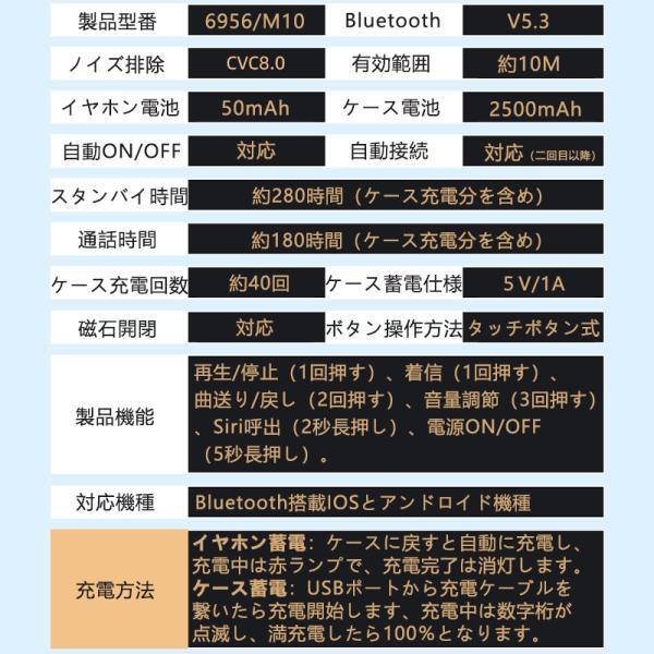 ワイヤレス イヤホン bluetooth 4.1 S6 ステレオ 高音質 スポーツ ブルートゥース オープン記念 iphone6s iPhone7 8 x  Plus android ヘッドセット 軽量|arakawa5656|18