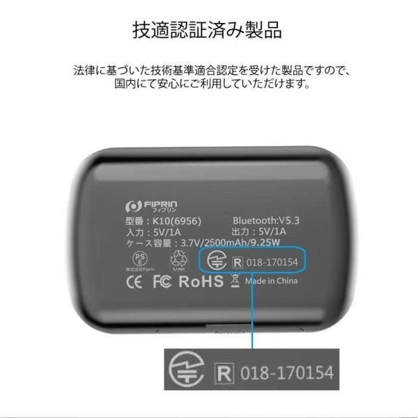 ワイヤレス イヤホン bluetooth 4.1 S6 ステレオ 高音質 スポーツ ブルートゥース オープン記念 iphone6s iPhone7 8 x  Plus android ヘッドセット 軽量|arakawa5656|19