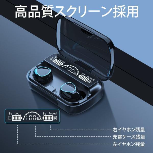 ワイヤレス イヤホン bluetooth 4.1 S6 ブルートゥース オープン記念 iphone6s iPhone7 8 x  Plus android ヘッドセット 軽量 ワイヤレス ヘッドホン|arakawa5656|03
