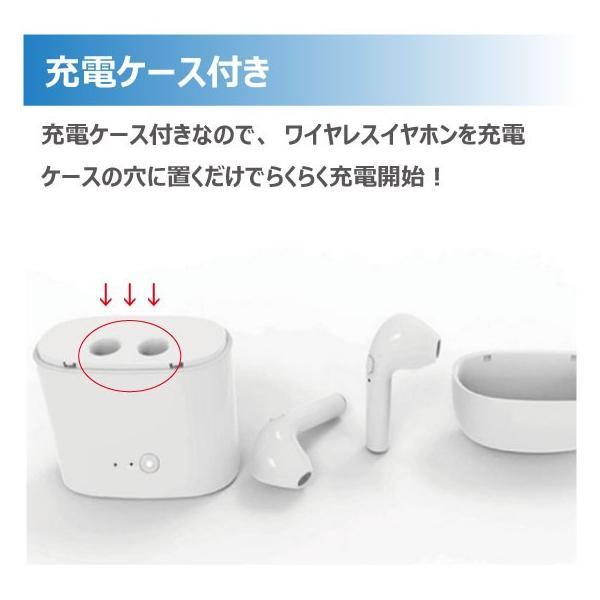 ワイヤレス イヤホン 最新型 Bluetooth 4.2 ステレオ ブルートゥース オープン記念 最新版 iphone6s iPhone7 8 x Plus android ヘッドセット ヘッドホン|arakawa5656|03