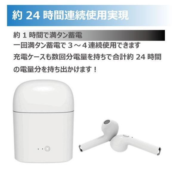 ワイヤレス イヤホン 最新型 Bluetooth 4.2 ステレオ ブルートゥース オープン記念 最新版 iphone6s iPhone7 8 x Plus android ヘッドセット ヘッドホン|arakawa5656|04