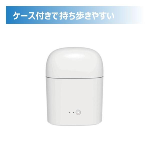 ワイヤレス イヤホン 最新型 Bluetooth 4.2 ステレオ ブルートゥース オープン記念 最新版 iphone6s iPhone7 8 x Plus android ヘッドセット ヘッドホン|arakawa5656|05