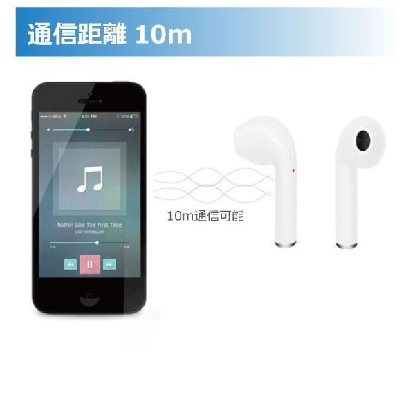 ワイヤレス イヤホン 最新型 Bluetooth 4.2 ステレオ ブルートゥース オープン記念 最新版 iphone6s iPhone7 8 x Plus android ヘッドセット ヘッドホン|arakawa5656|09