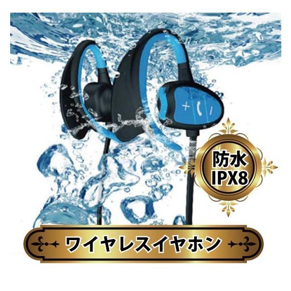 ワイヤレス イヤホン bluetooth 4.1 IPX8 防水 重低音 ブルートゥース オープン記念 iphone6s 7 8 x  Plus android ヘッドセット 軽量  ヘッドホン|arakawa5656