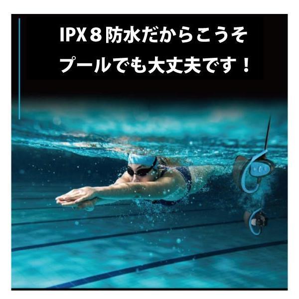 ワイヤレス イヤホン bluetooth 4.1 IPX8 防水 重低音 ブルートゥース オープン記念 iphone6s 7 8 x  Plus android ヘッドセット 軽量  ヘッドホン|arakawa5656|02