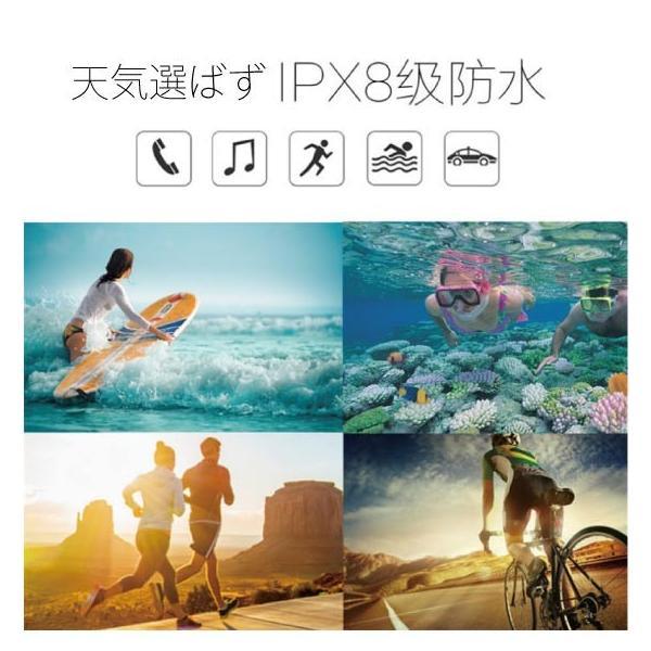 ワイヤレス イヤホン bluetooth 4.1 IPX8 防水 重低音 ブルートゥース オープン記念 iphone6s 7 8 x  Plus android ヘッドセット 軽量  ヘッドホン|arakawa5656|11