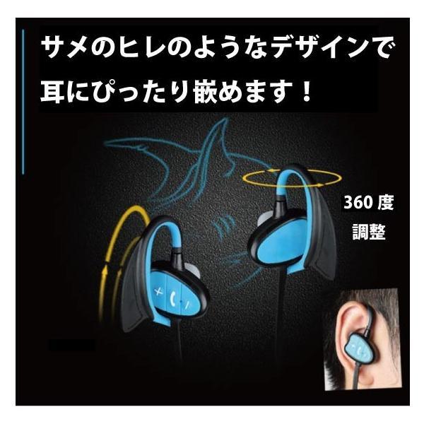 ワイヤレス イヤホン bluetooth 4.1 IPX8 防水 重低音 ブルートゥース オープン記念 iphone6s 7 8 x  Plus android ヘッドセット 軽量  ヘッドホン|arakawa5656|05