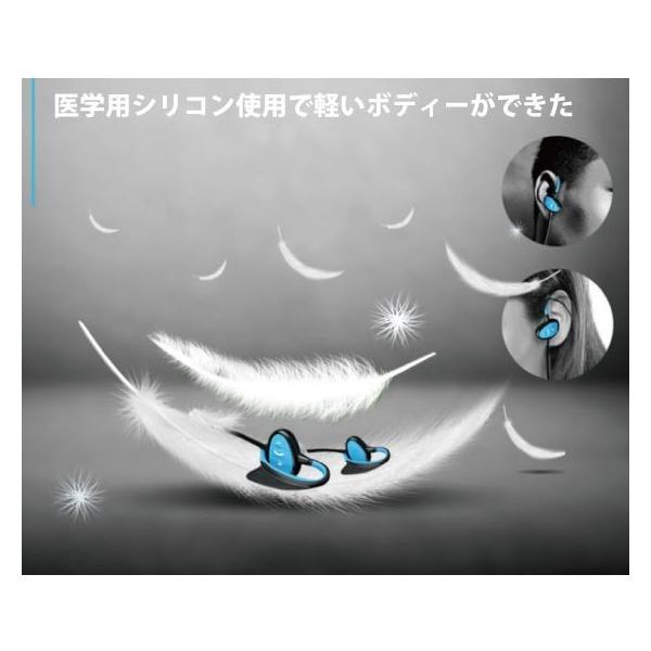 ワイヤレス イヤホン bluetooth 4.1 IPX8 防水 重低音 ブルートゥース オープン記念 iphone6s 7 8 x  Plus android ヘッドセット 軽量  ヘッドホン|arakawa5656|09