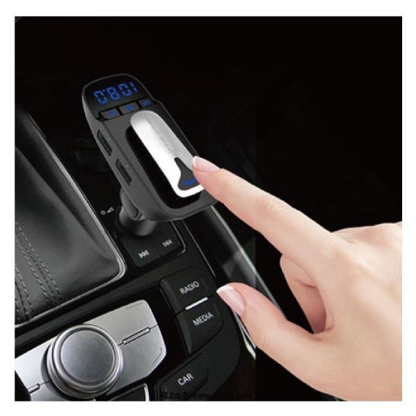 ワイヤレスイヤホン FMトランスミッター 最先端 Bluetooth搭載 車内で音楽鑑賞 ハンズフリー通話|arakawa5656|11