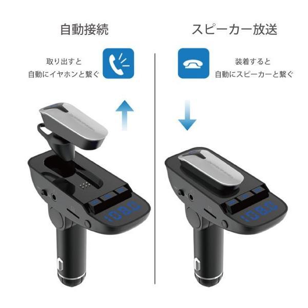 ワイヤレスイヤホン FMトランスミッター 最先端 Bluetooth搭載 車内で音楽鑑賞 ハンズフリー通話|arakawa5656|12
