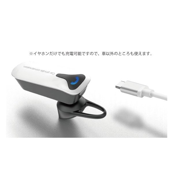 ワイヤレスイヤホン FMトランスミッター 最先端 Bluetooth搭載 車内で音楽鑑賞 ハンズフリー通話|arakawa5656|14