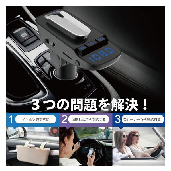 ワイヤレスイヤホン FMトランスミッター 最先端 Bluetooth搭載 車内で音楽鑑賞 ハンズフリー通話|arakawa5656|07