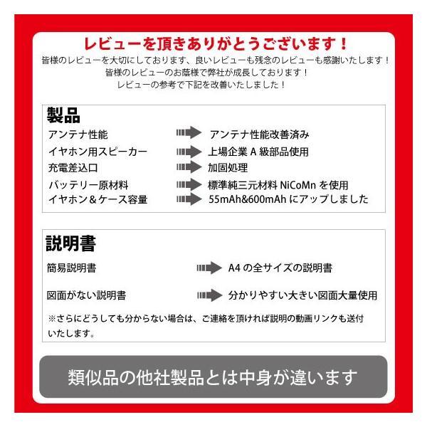 ワイヤレス イヤホン Bluetooth 4.2 ステレオ ブルートゥース オープン記念 最新版 iphone6s iPhone7 8 x Plus android ヘッドセット ヘッドホン arakawa5656 02